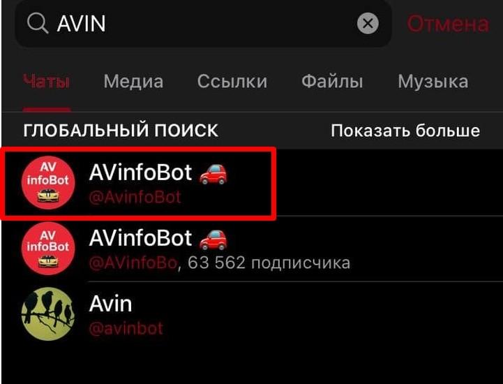 АвитоБот