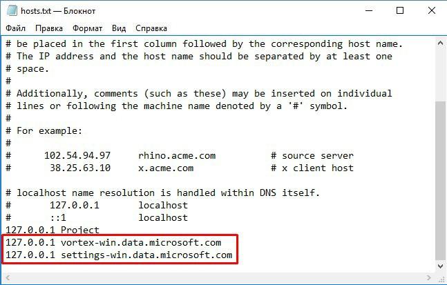 Две новых строки в файле hosts