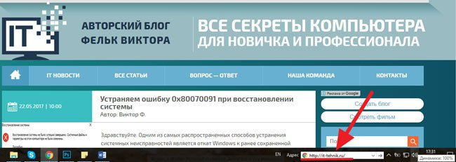 Запускаем сайт с помощью адресной строки Виндовс