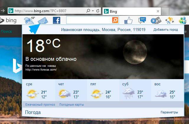 Показ погоды от Бинг