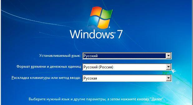 Окно первичных настроек установщика Windows