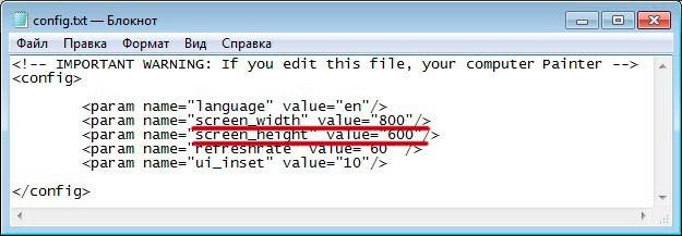 Файл игровой конфигурации