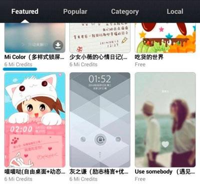 Xiaomi маркет