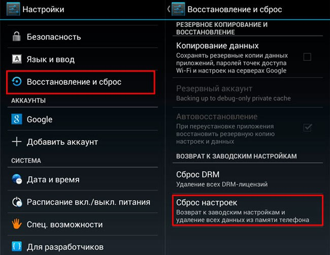 Restore Reset Android