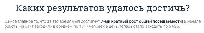 Итоги курса Е. Попова