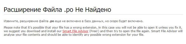 Ничего не найдено на filefacts.net