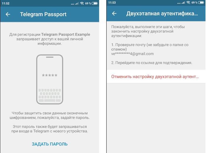 Двухфакторная авторизация телеграм паспорт