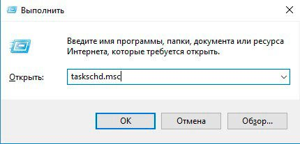 taskschd