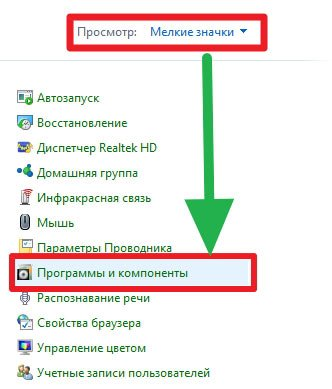 Ускорение интернета с Akamai NetSession Client Interface