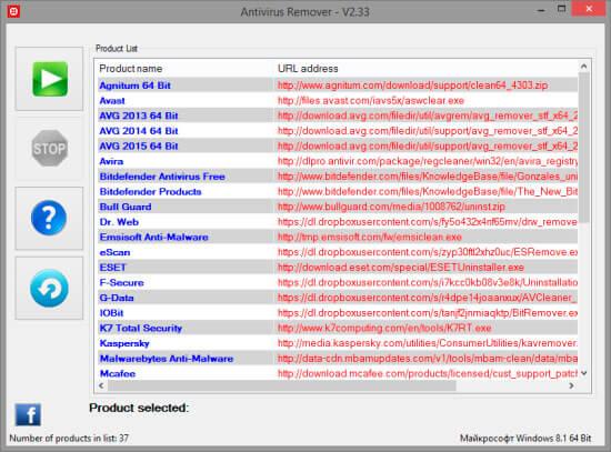 Интерфейс программы Antivirus Remover
