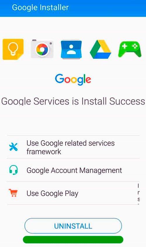 Кнопка удаления Google сервисов