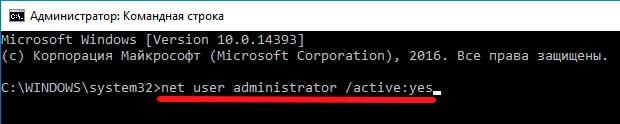 Консоль CMD с командой net user admin