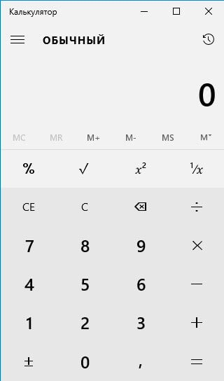 calculator windows 10