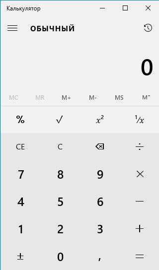calculator windows 10