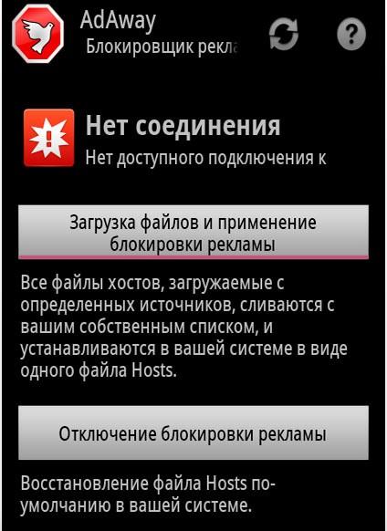 Кнопка скачивания списка серверов Адфри