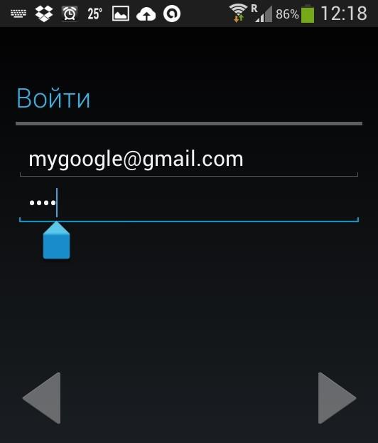 Форма входа в аккаунт Google Android