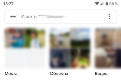 Пользовательские альбомы с фото и видео
