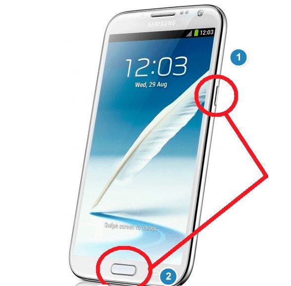 Кнопки для скриншота на Samsung