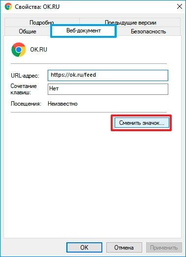 Вкладка веб-документ