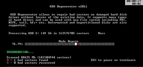 HDD Регенератор