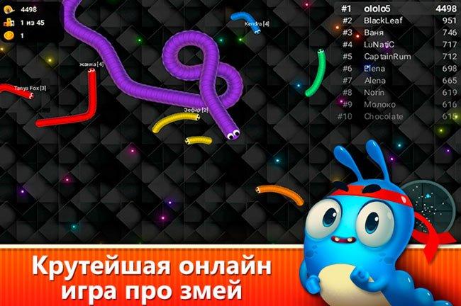 Рекламный постер Слизарио