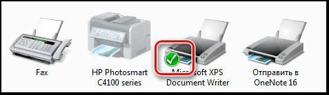 Список подключенного к ПК оборудования