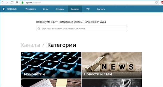 tlgrm.ru