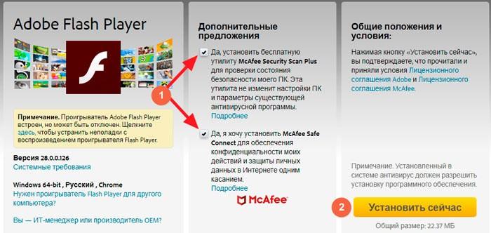 Страница скачивания AFP для Google Chrome