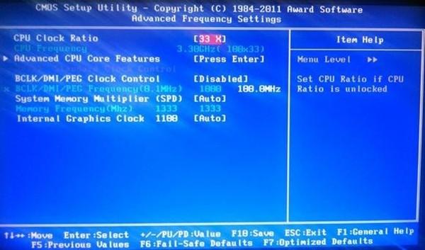 Разгон процессора через БИОС