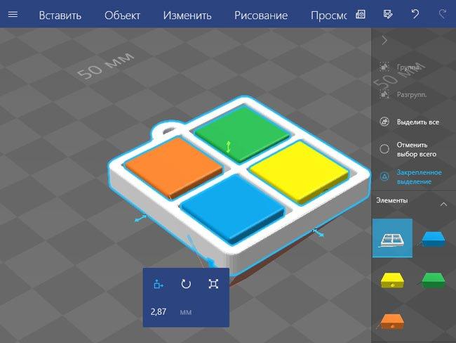 Основное окно для редактирования 3D моделей