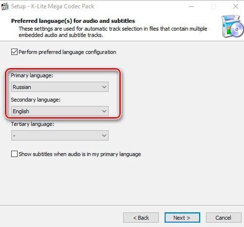 Выбираем два языка для аудио и субтитров