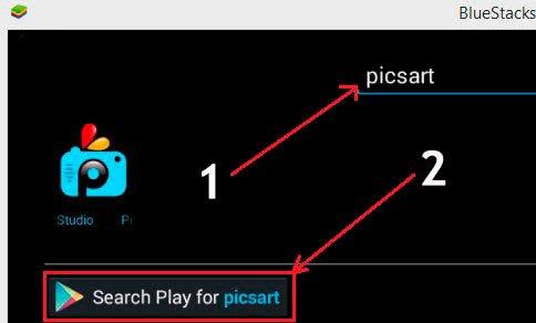 Результаты поиска по запросу Пиксарт в Блюстакс