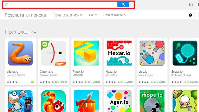 Поиск io игр в Гугл Плей
