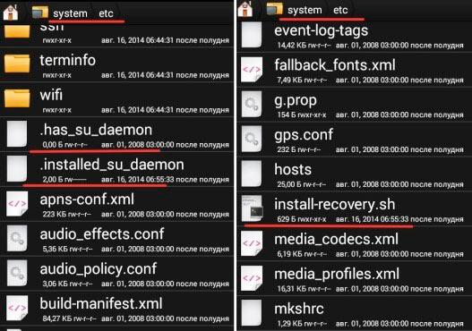 Файлы в Root Explorer
