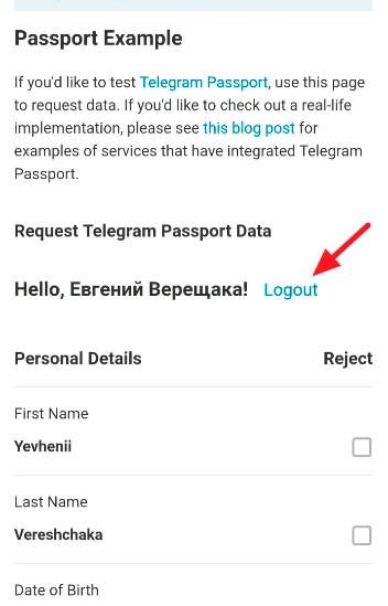 отключение телеграм паспорта