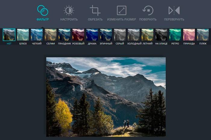 Фильтры редактора изображений Канва