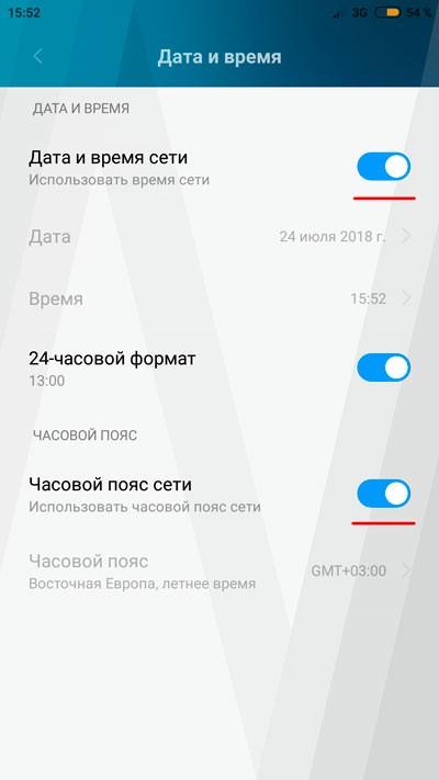 Параметры времени и даты Android