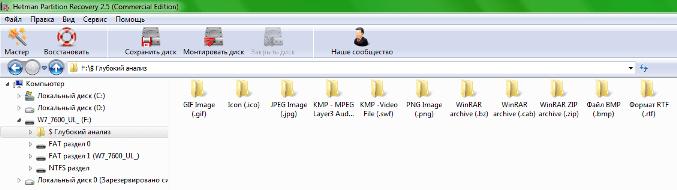Разделение результатов по типам файлов
