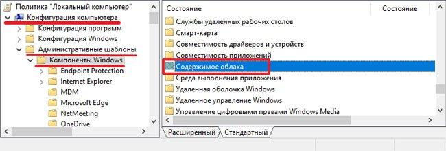 Отключать пользовательские рекоммендации