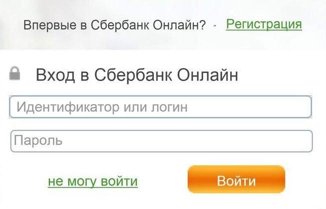 ID пользователя и пароль