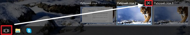 Как закрыть виртуал десктоп