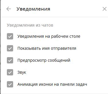 screenshot_23