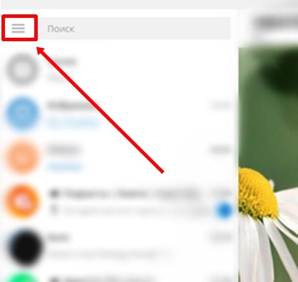 Выбор в меню телеграм айфон