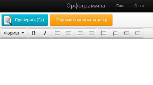 Orfogrammka
