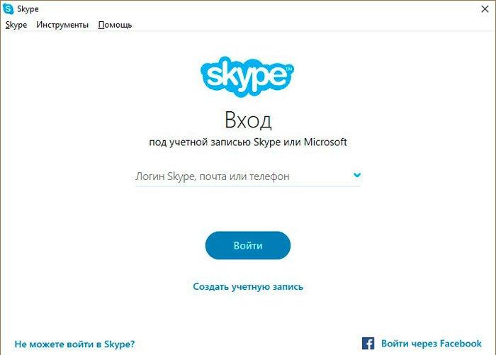 Поле логина Skype