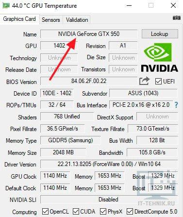 Утилита GPU-Z