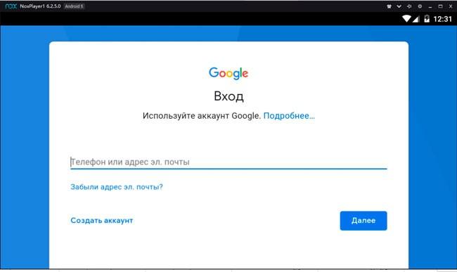 Привязка Гугл учетной записи