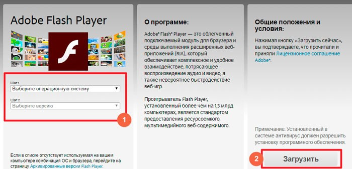 Страница скачивания AFP для Yandex Browser