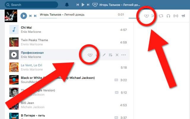 Дополнение Скачать музыку и видео с ВКонтакте