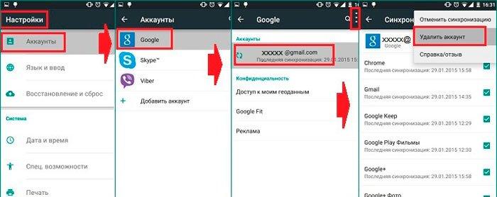 Убираем привязку профиля Вконтакте Андроид